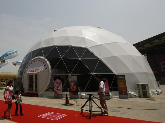 Events Dome Tent