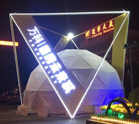Wedding Dome Marquee Tent Manufacturers, Wedding Dome Marquee Tent Factory, Supply Wedding Dome Marquee Tent