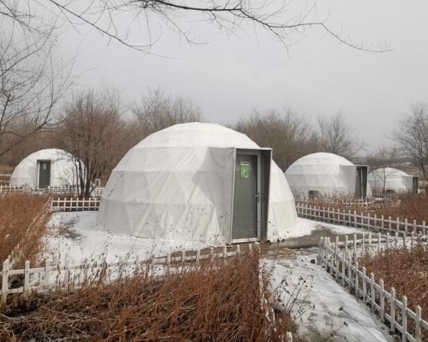 Party events Dome Tent