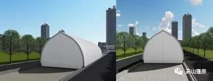 Peach -shaped tent