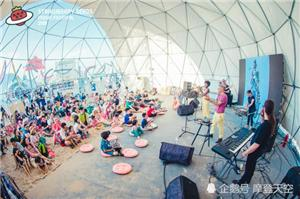 Dome tent in parties.