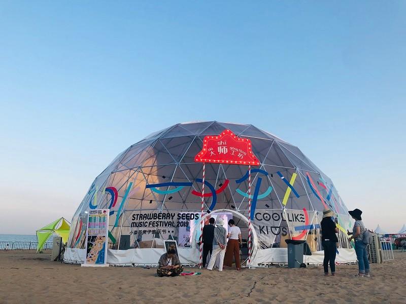 خيمة قبة المعرض التجاري