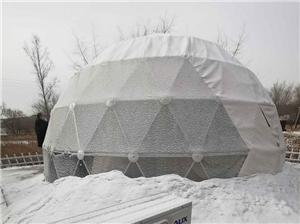 Hotel Transparency Dome Tent