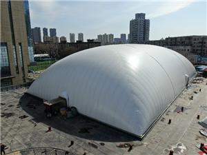 Air Supported Structures Playgrounds Dome Fabric