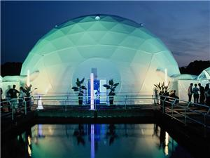 Wedding Dome Marquee Tent