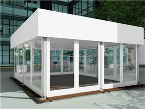 Estrutura modular da barraca do cubo quadrado