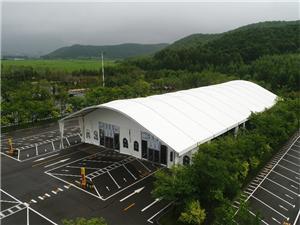 Arcum Marquee Tent For Outdoor Event