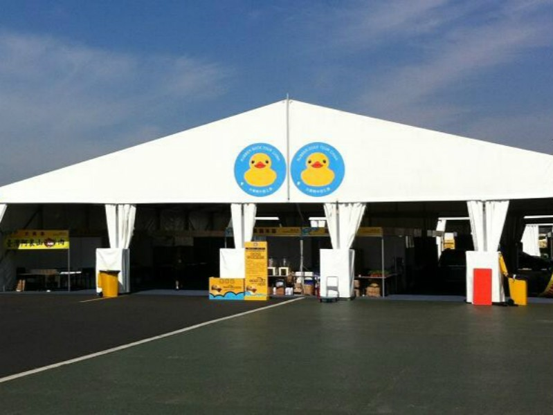 Temporary event exhibition marquee tent