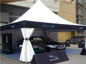 Car Show Pagoda Tent