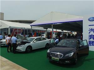 Hohhot International Auto Show