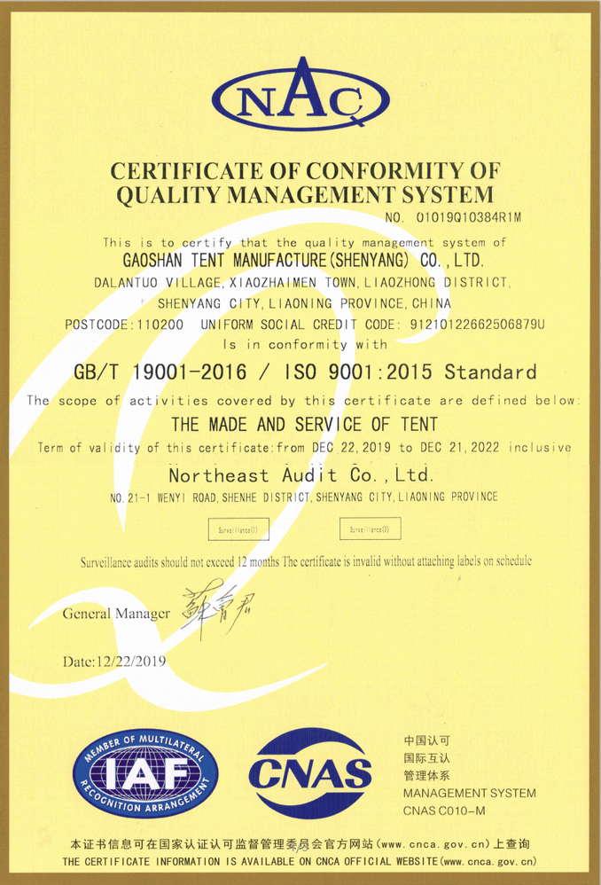 ISO9001-2015-quality.jpg