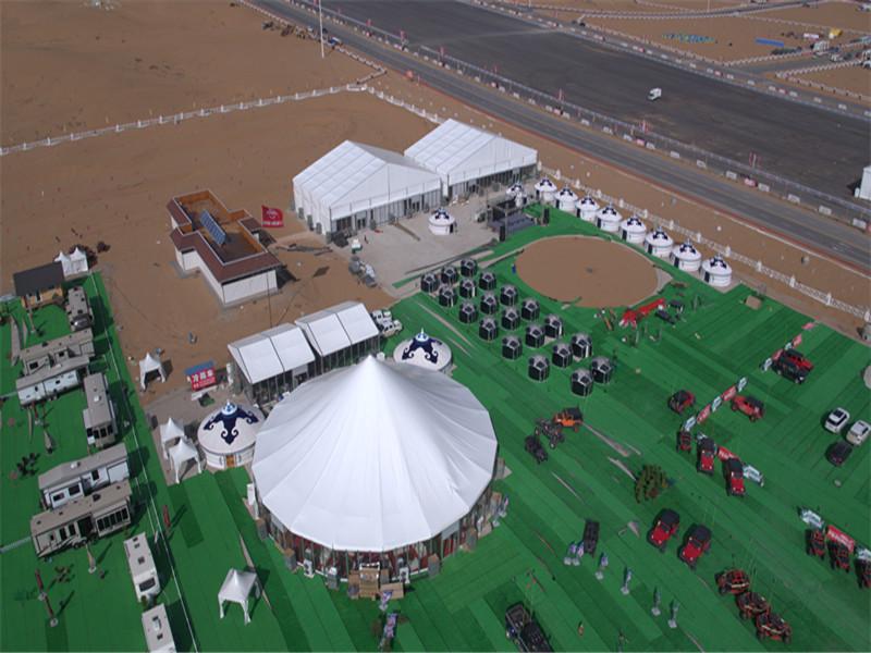 خيمة سرادق كبيرة