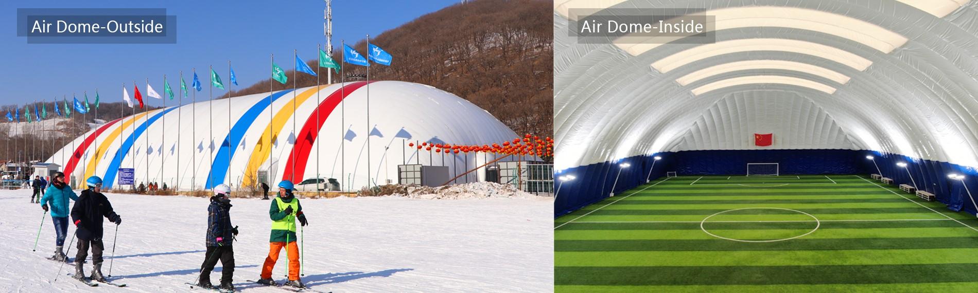 Воздушный купол