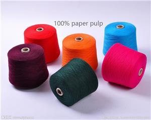 paper webbing,paper ribbon, paper yarn,paper braided rope,webbing