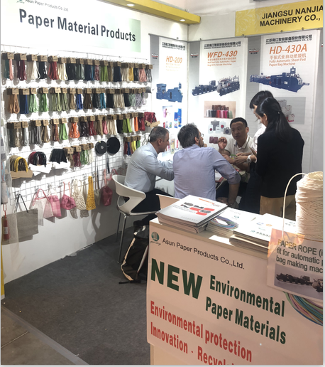 Newly material Pure wood pulp Paper webbing and ribbon received warm welcome in Ipack ima 2018 in Italy
