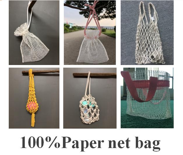Co-friendly Paper string bag, paper net bag