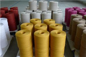 Paper Rope,paper string, paper cord For DIY or for crafts