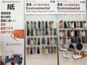 Japanpack2019, 29th.Oct to 1st.Nov, our booth number is 4I-14