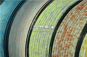 Mix Color Knitted Paper Cord