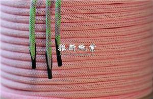 Knitted Paper Rope Manufacturers, Knitted Paper Rope Factory, Supply Knitted Paper Rope