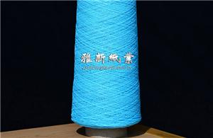 Paper Yarn For Paper Lace Manufacturers, Paper Yarn For Paper Lace Factory, Supply Paper Yarn For Paper Lace