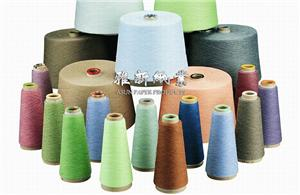 Paper Yarn For Paper Ribbon