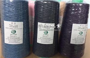 Paper Yarn For Barbie Hair Manufacturers, Paper Yarn For Barbie Hair Factory, Supply Paper Yarn For Barbie Hair
