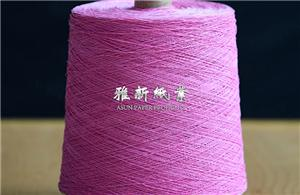 Paper Yarn For Weaving