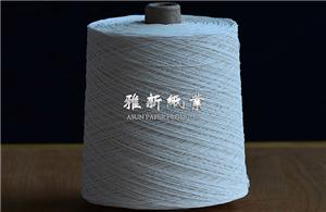 Paper Yarn For Weaving Manufacturers, Paper Yarn For Weaving Factory, Supply Paper Yarn For Weaving