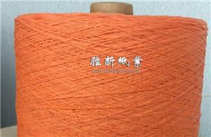 Paper Yarn For Textiles Manufacturers, Paper Yarn For Textiles Factory, Supply Paper Yarn For Textiles