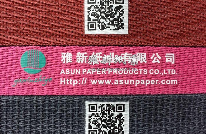 Printing Paper Webbing Manufacturers, Printing Paper Webbing Factory, Supply Printing Paper Webbing