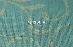 Jacquard Paper Cloth