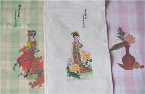 Printing Paper Cloth