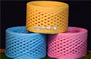 Paper Raffia Manufacturers, Paper Raffia Factory, Supply Paper Raffia