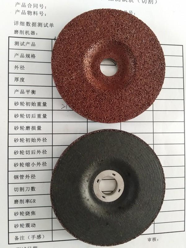 Durable Quality Metal Cutting Disc Wheel Manufacturers, Durable Quality Metal Cutting Disc Wheel Factory, Supply Durable Quality Metal Cutting Disc Wheel