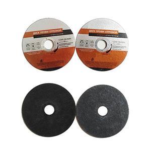 Double Net Abrasive Cutting Disc