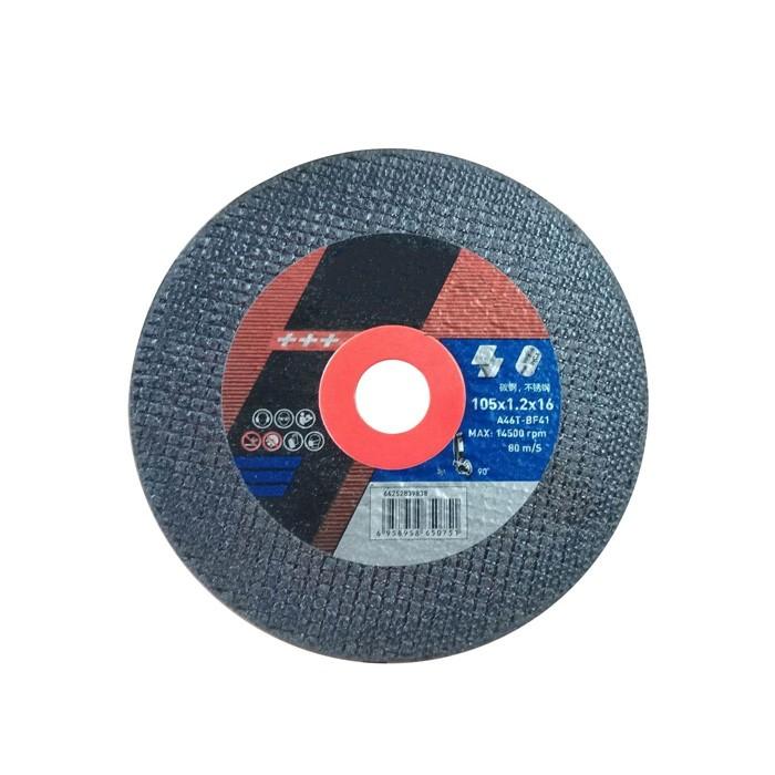 Abrasive Cut Off Wheel Disc Manufacturers, Abrasive Cut Off Wheel Disc Factory, Supply Abrasive Cut Off Wheel Disc