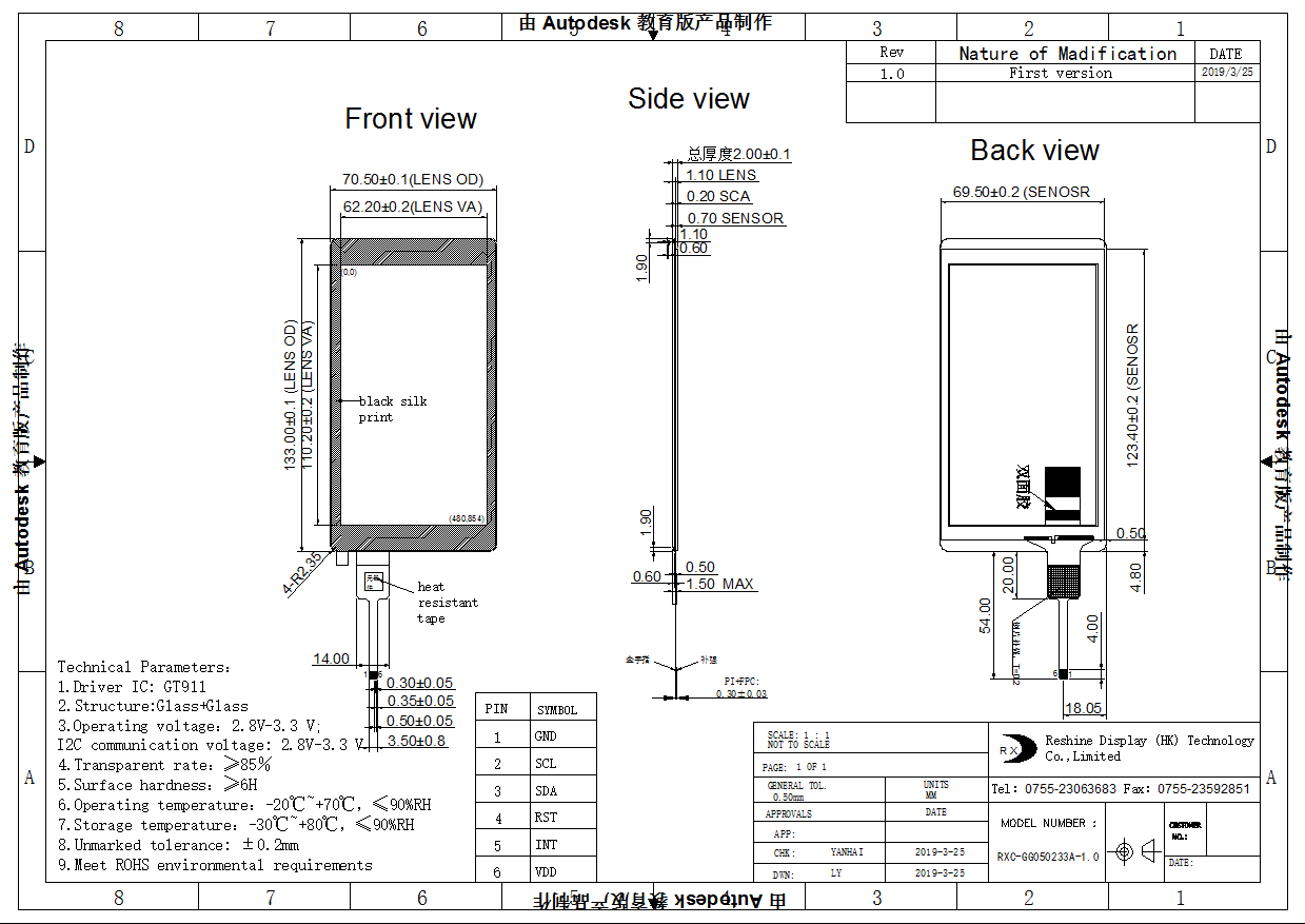 5.0 inch capacitive touch panel