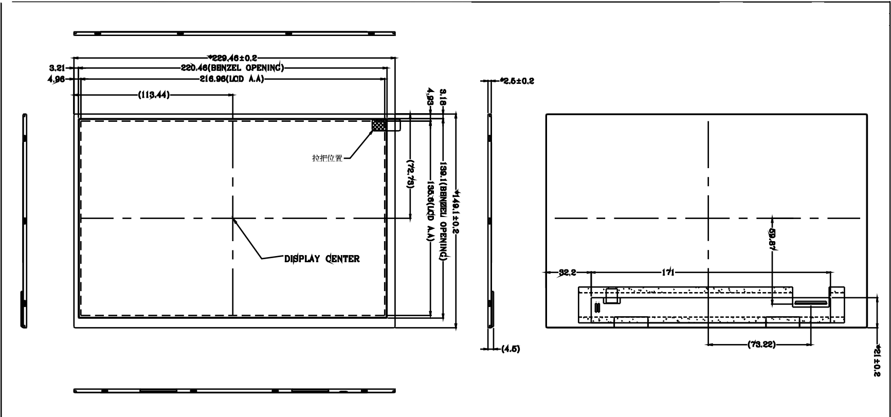 10.1 inch 1280x800 lcd with ctp