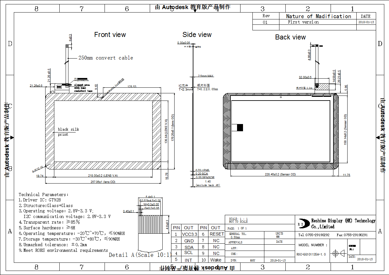 10.1 inch tft lcd lcd with ctp