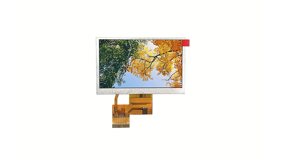 4.3 Inch Foldable TFT LCD Screen Monitor For Car