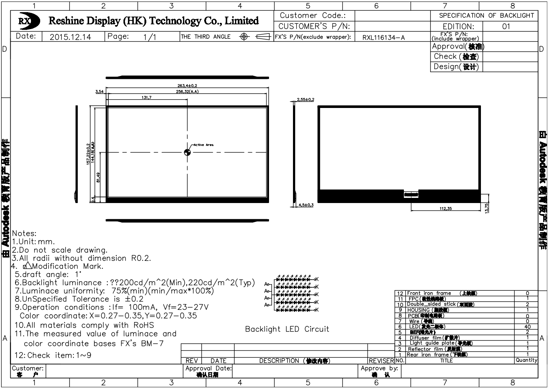 11.6 inch eDP tft lcd