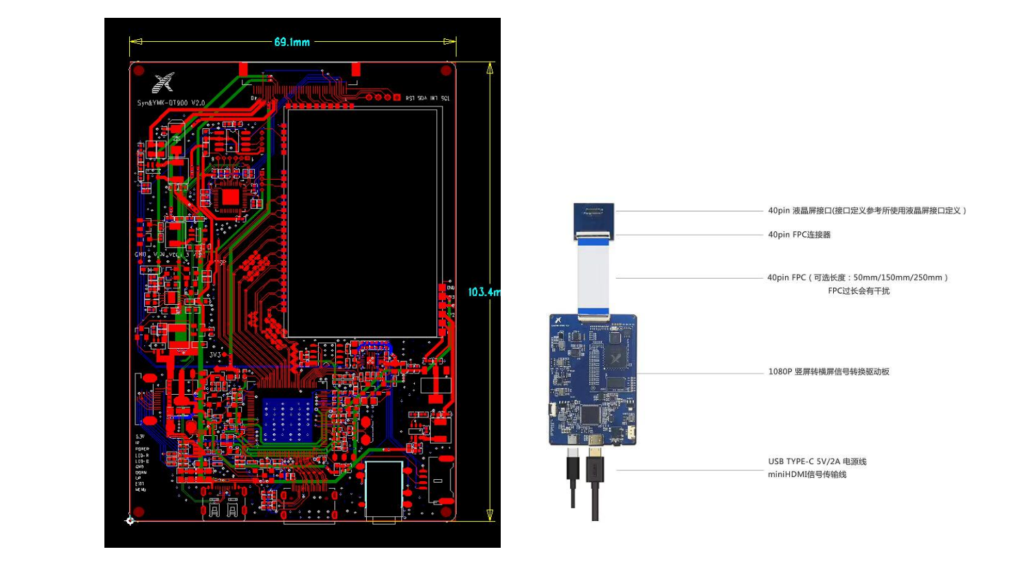 7 inch 1200x1920 mipi lcd with hdmi board