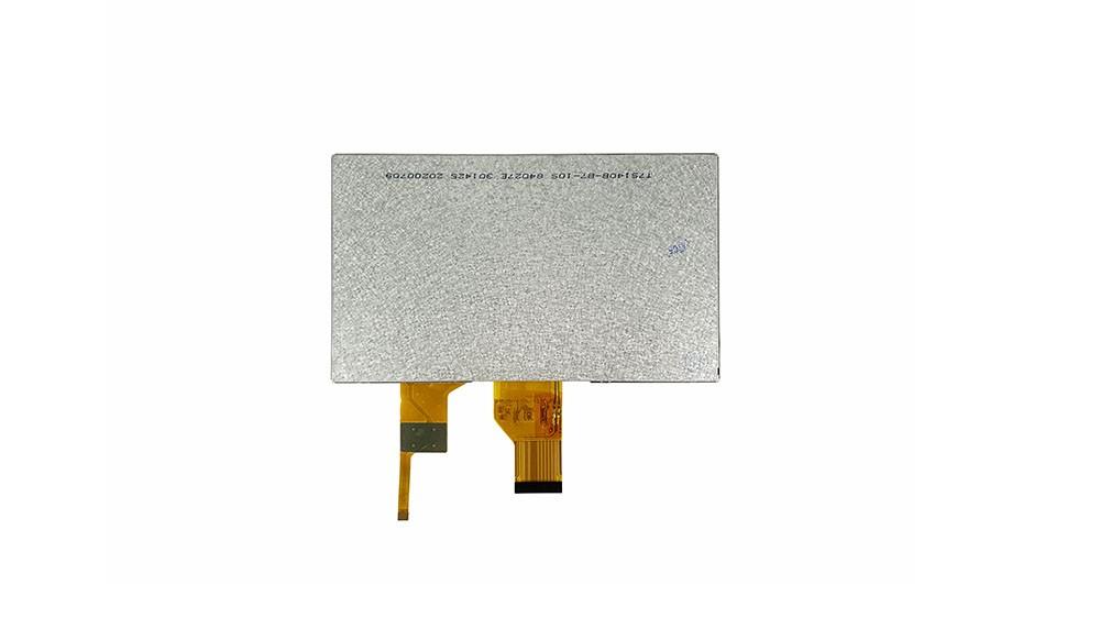 Acheter 7 pouces 1024x600 IPS TFT LVDS à HDMI Lcd avec écran tactile capacitif,7 pouces 1024x600 IPS TFT LVDS à HDMI Lcd avec écran tactile capacitif Prix,7 pouces 1024x600 IPS TFT LVDS à HDMI Lcd avec écran tactile capacitif Marques,7 pouces 1024x600 IPS TFT LVDS à HDMI Lcd avec écran tactile capacitif Fabricant,7 pouces 1024x600 IPS TFT LVDS à HDMI Lcd avec écran tactile capacitif Quotes,7 pouces 1024x600 IPS TFT LVDS à HDMI Lcd avec écran tactile capacitif Société,