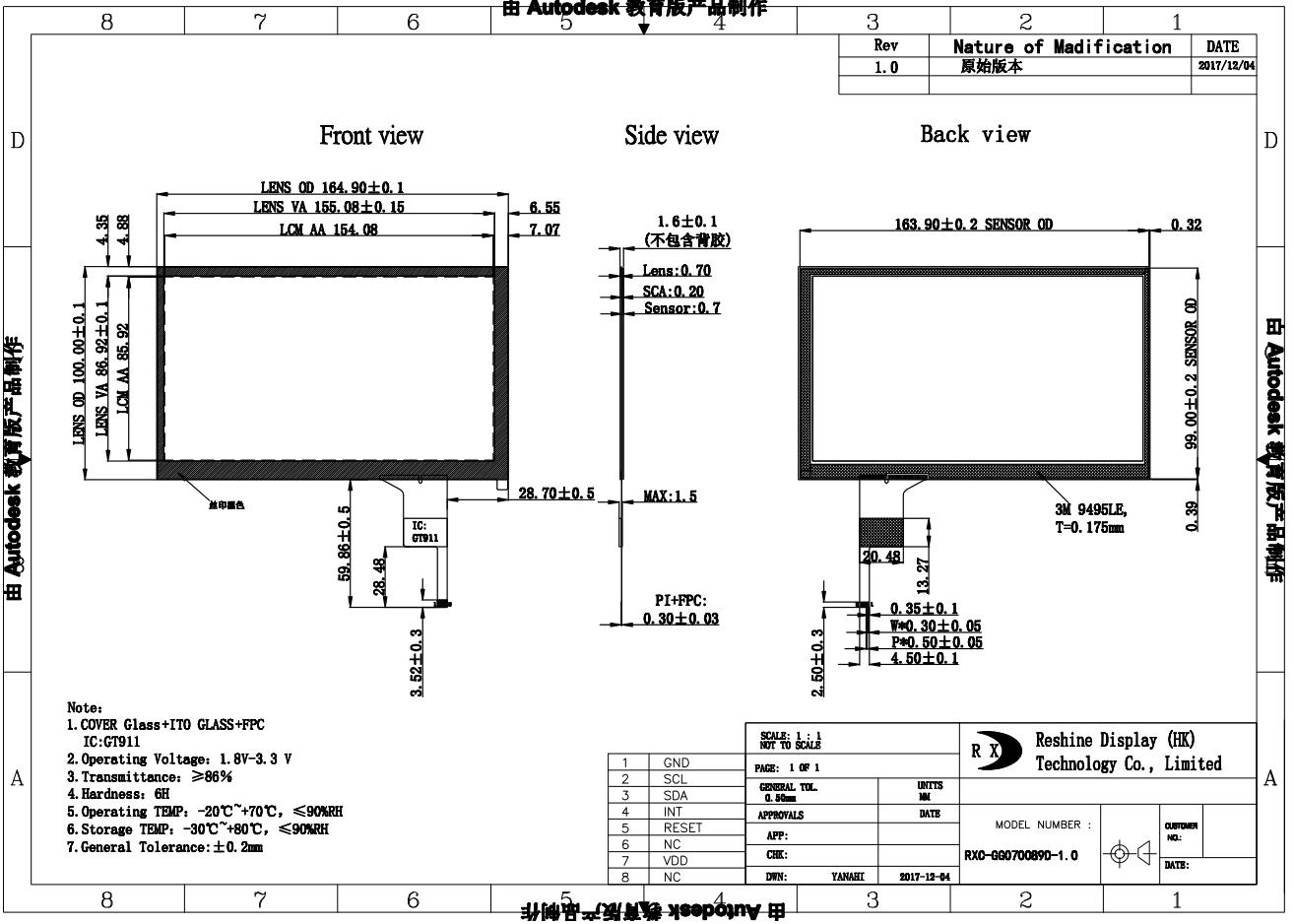 7 pouces TFT HDMI LCD