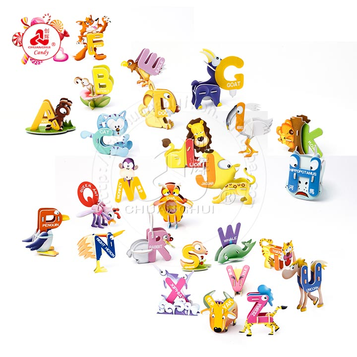 Kid's educational toy 26 cartoon letters 3D model Jigsaw Puzzle