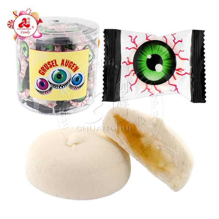 Halal Round marshmallow Jam Filling marshmallow Devil's eye marshmallow