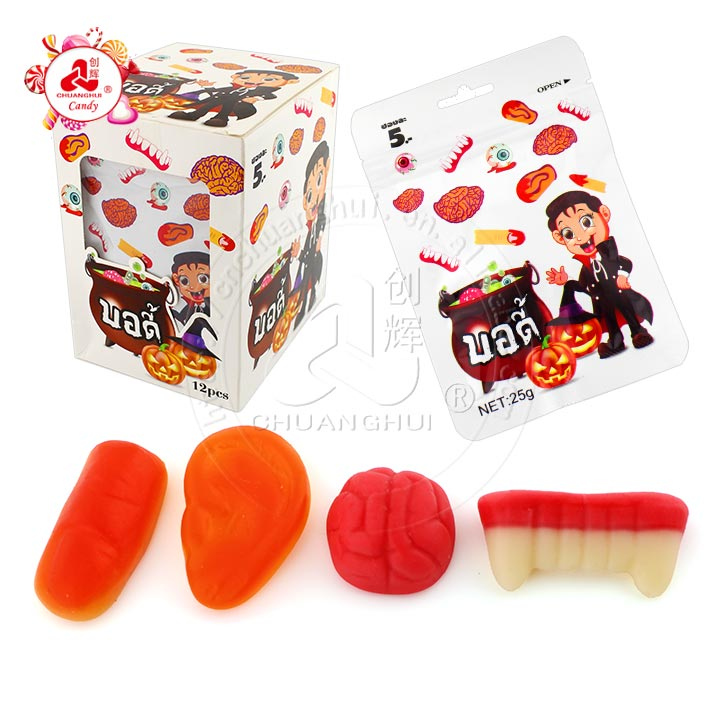 Halal fruit jelly candy human organ shaped gummy candy halloween soft candy