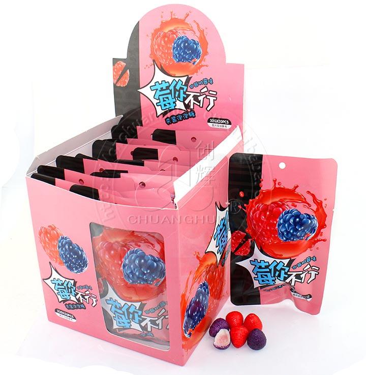 Acheter bubble-gum rempli de confiture de fraises et de framboises halal, boule de bubble-gum,bubble-gum rempli de confiture de fraises et de framboises halal, boule de bubble-gum Prix,bubble-gum rempli de confiture de fraises et de framboises halal, boule de bubble-gum Marques,bubble-gum rempli de confiture de fraises et de framboises halal, boule de bubble-gum Fabricant,bubble-gum rempli de confiture de fraises et de framboises halal, boule de bubble-gum Quotes,bubble-gum rempli de confiture de fraises et de framboises halal, boule de bubble-gum Société,