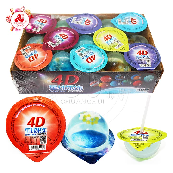 Halal Fruity 4D Star Shape Juice Cup Liquid candy